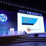 """.TH"" ในงาน China Internet Conference (CIC) ครั้งที่ 16"