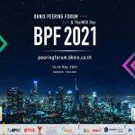 ทีเอชนิค-บีเคนิกซ์ จัดประชุมออนไลน์ระดับภูมิภาค BKNIX Peering Forum 2021 ผสานความร่วมมือนานาชาติ พัฒนาภาพรวมอินเทอร์เน็ตไทย